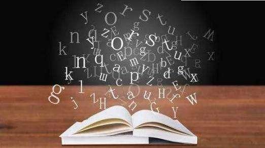 学历就像是一块敲门砖,还在四处碰壁吗?|师大教育正规吗